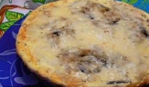 Jerepuk with eggplant
